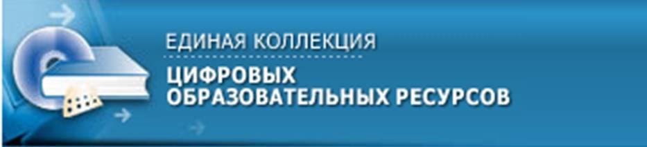 http://dsterem-bor.edu.yar.ru/69386774_w300_h100.jpg