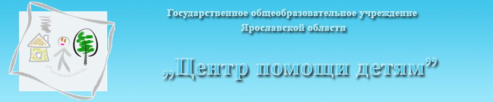 http://dsterem-bor.edu.yar.ru/aprel_2017/topofsite_w300_h63.png