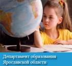 http://dsterem-bor.edu.yar.ru/departament_w200_h184.jpg