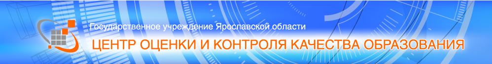 http://dsterem-bor.edu.yar.ru/fevral_2017/shapka_w250_h50.png