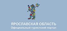 http://dsterem-bor.edu.yar.ru/mart_2017/tourportal_yar_w250_h150.png