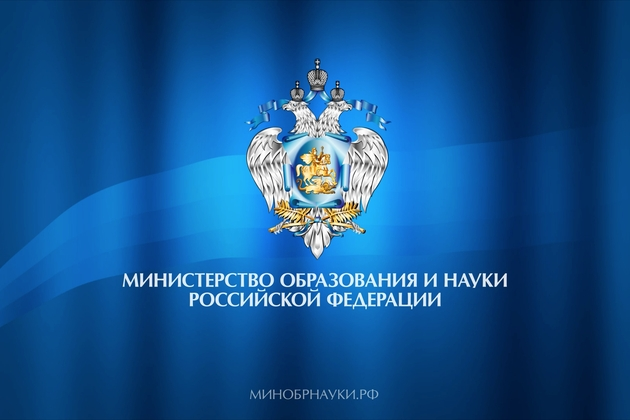 http://dsterem-bor.edu.yar.ru/ministerstvo_w250_h133.jpeg